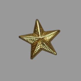 Splint Seestern 13mm